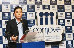 Conselho de Jovens Empresários da ACP